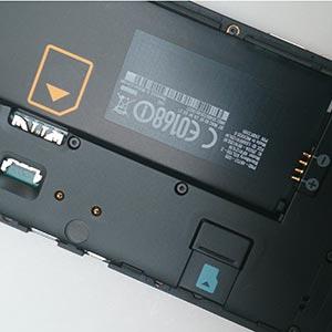 Batterie Z10